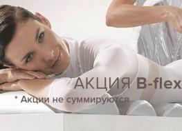 Rolikovakum_03