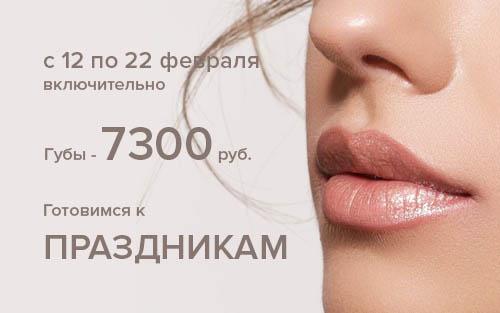 губы2